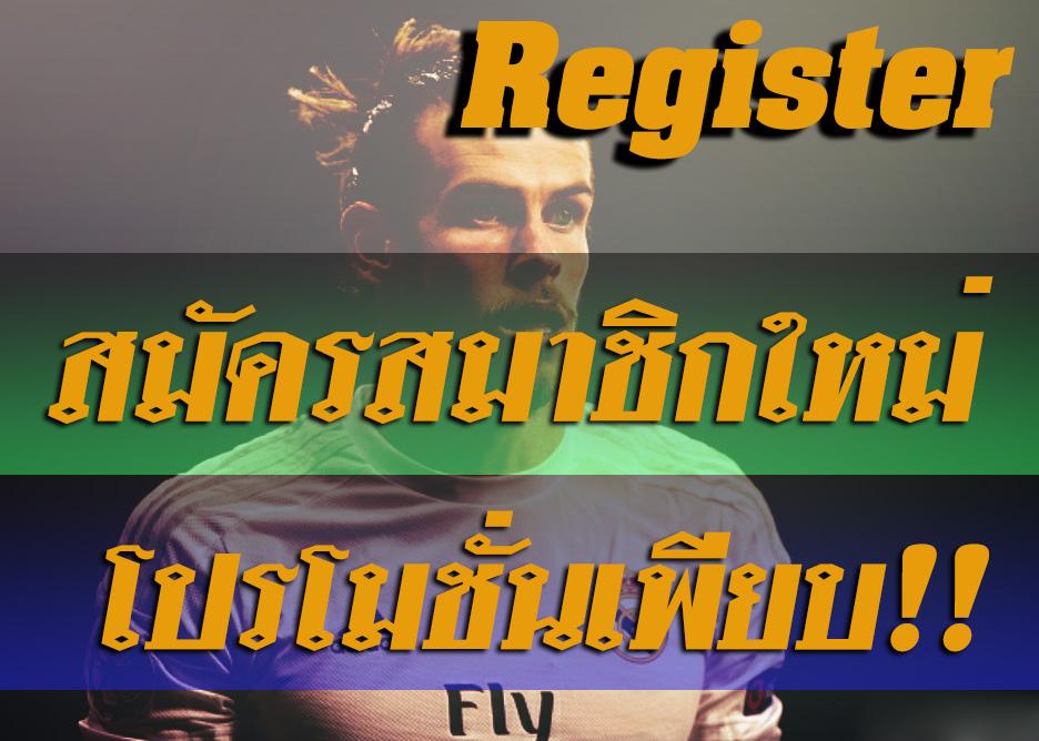registeribc